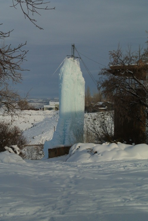 An ice climbing tower. A class offered during the winter. Looks like a cool challenge.